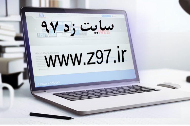 ویدیو طراحی سایت