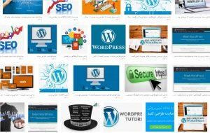 بهترین شرکت طراحی سایت در تهران