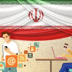 طراحی سایت خدماتی در تهران