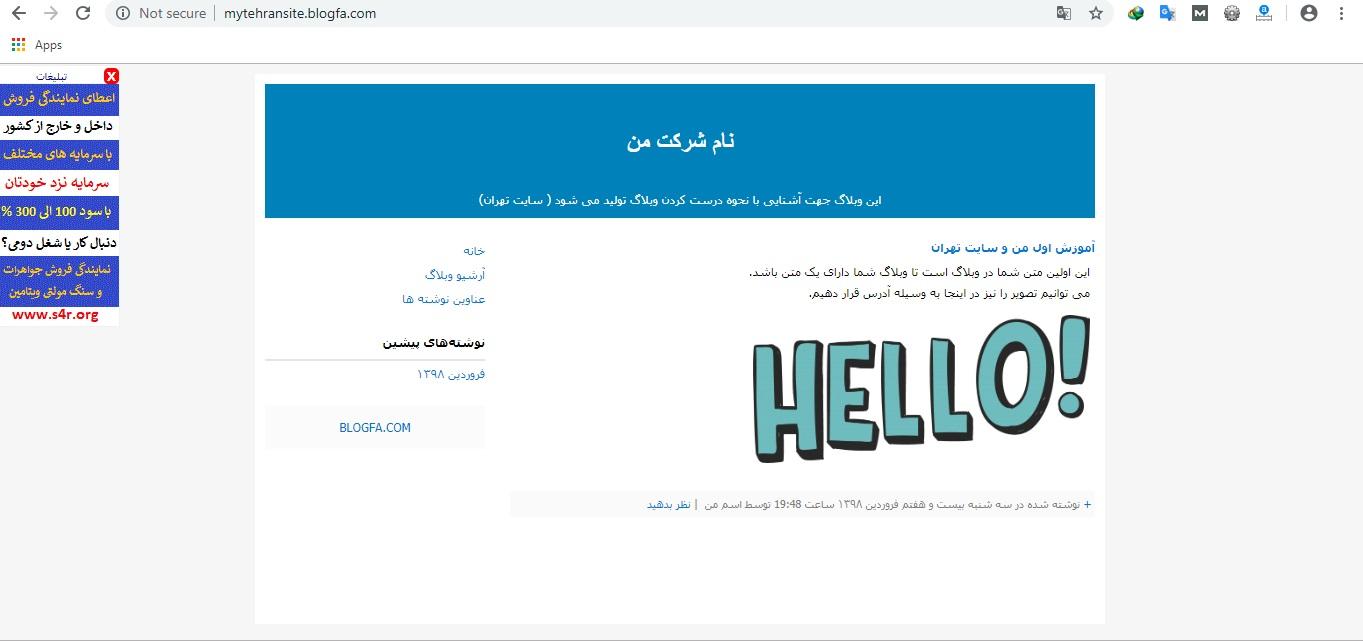نوشته جدید ثبت شده در صفحه اصلی