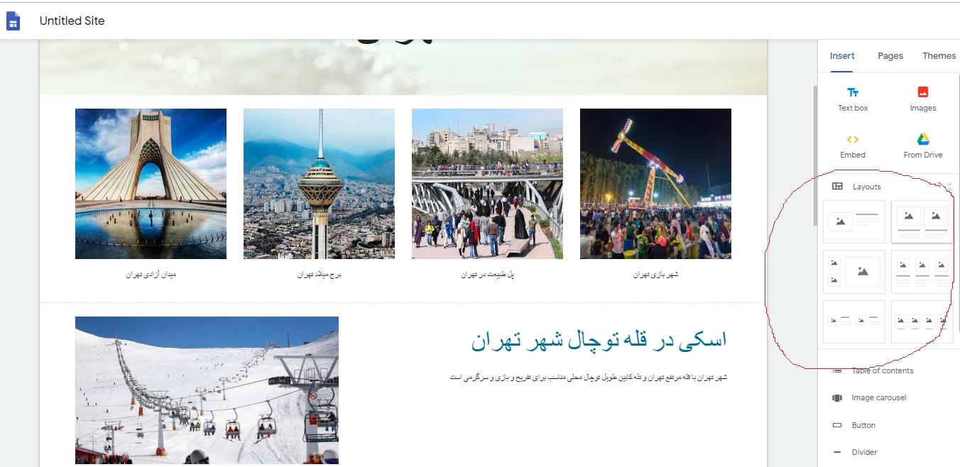 نمونه سایت ساخته شده گوگل