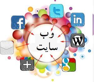 برتری وب سایت از تلکرام اینستاگرام و هماهنگی سایت