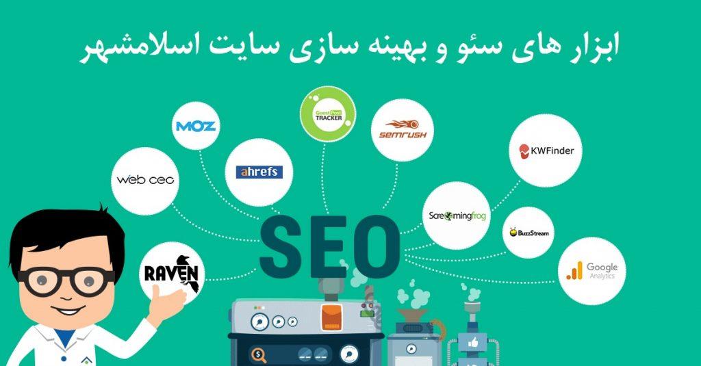 طراحی سایت seo در اسلامشهر